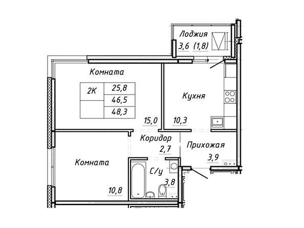 Планировка 2-комн 48,3 м²