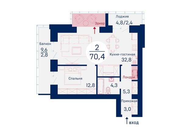 Планировки Микрорайон SCANDIS (Скандис), дом 4 - Планировка двухкомнатной квартиры 70,4 кв.м