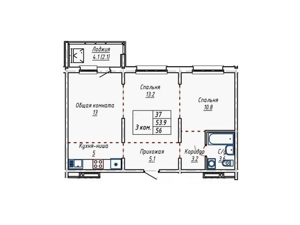 Планировки Жилой комплекс АКВАРИУМ - Планировка трёхкомнатной квартиры 56,3 кв.м
