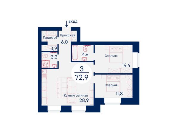 Планировки Жилой комплекс SCANDIS (Скандис), дом 6 - Планировка трехкомнатной квартиры 72,9 кв.м