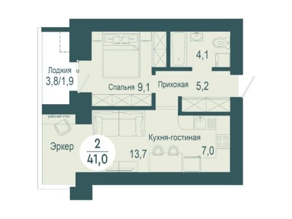 2-комнатная 41 кв.м