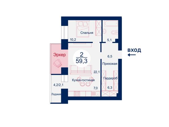 Планировки Жилой комплекс SCANDIS (Скандис), дом 11 - Планировка двухкомнатной квартиры 59,3 кв.м