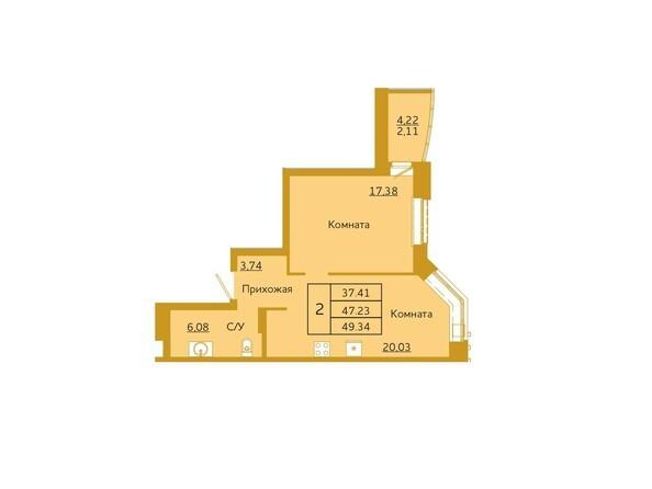 2-комнатная 49,34 кв.м