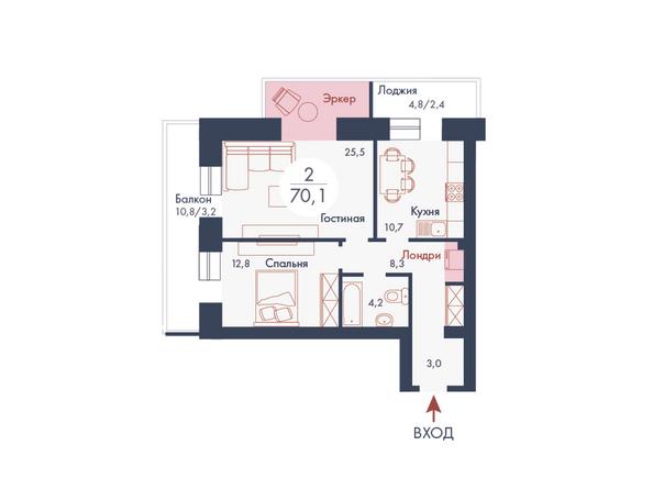 Планировка двухкомнатной квартиры 70,1 кв.м