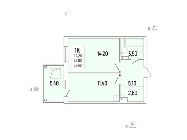 Планировка 1-комн 38,42 м²