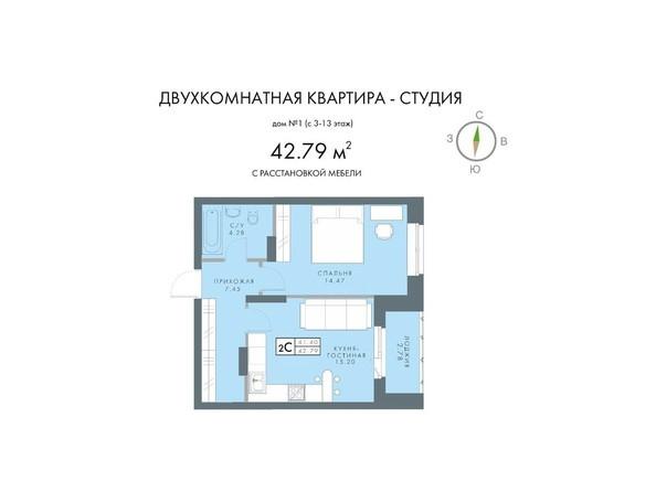 Планировки Жилой комплекс ТРАДИЦИИ, дом 1 - 2-комнатная 42,79 кв.м