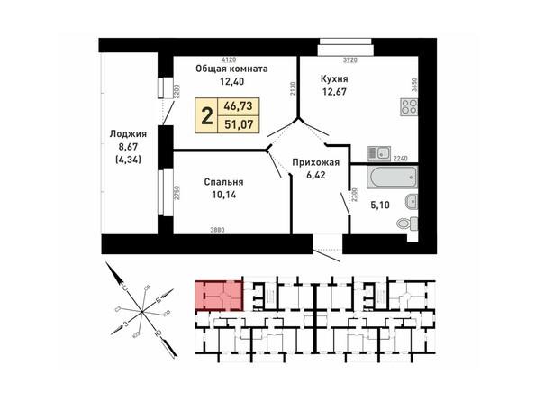 2-комнатная 51,07 кв.м