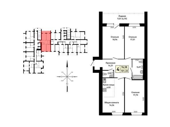 4-комнатная 101,33 кв.м