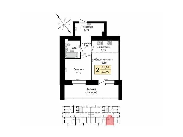 2-комнатная 45,77; 45,78 кв.м