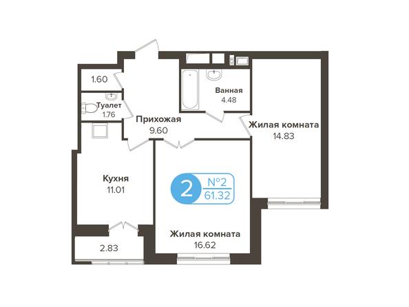 Планировки Жилой комплекс ОГНИ СИБИРИ, дом 2 - 2-комнатная 61,32 кв.м
