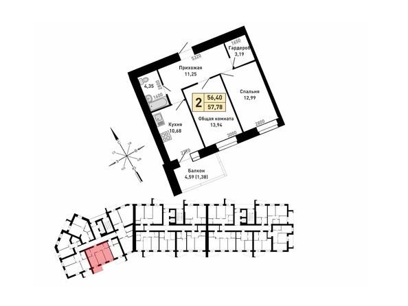 Планировка 2-комн 56,4, 57,78 м²