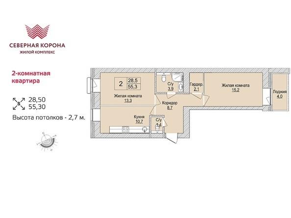 Планировки Жилой комплекс СЕВЕРНАЯ КОРОНА, 3 очередь, дом 2 - 2-комнатная 55,3 кв.м