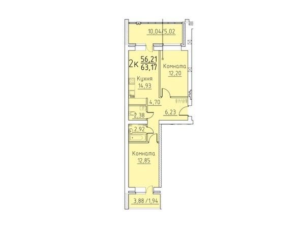 Планировка 2-комн 63,17 м²
