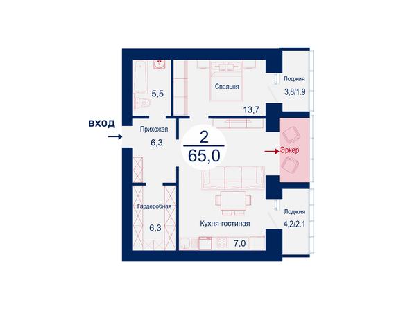 Планировки Жилой комплекс SCANDIS (Скандис), дом 5 - Планировка двухкомнатной квартиры 65 кв.м
