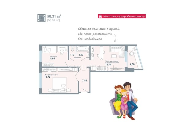 3-комнатная квартира 58,31 кв.м