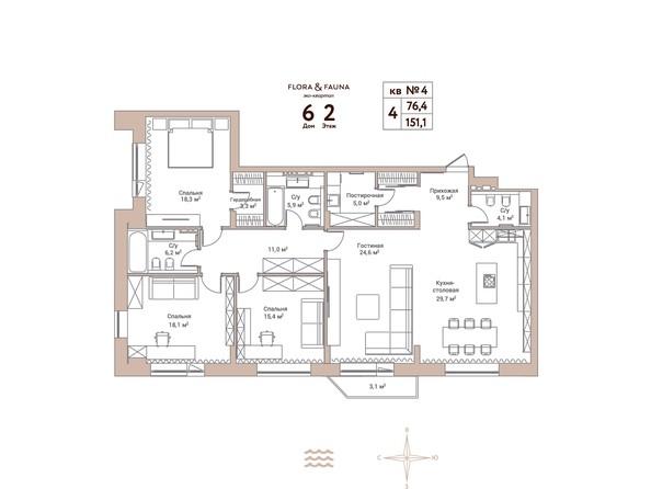 Планировки Жилой комплекс Эко-квартал Flora&Fauna (Флора и Фауна), блок А - 4-комнатная 151,1 кв.м
