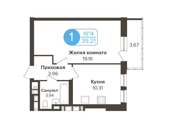 Планировки Жилой комплекс ОГНИ СИБИРИ, дом 2 - 1-комнатная 39,21 кв.м