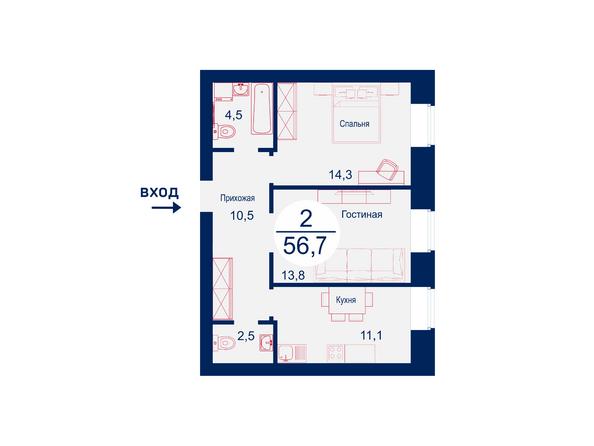 Планировки Жилой комплекс SCANDIS (Скандис), дом 5 - Планировка двухкомнатной квартиры 56,7 кв.м