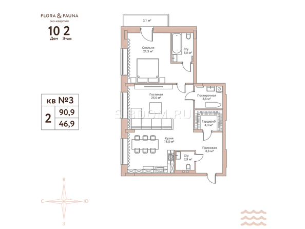 Планировки Жилой комплекс Эко-квартал Flora&Fauna (Флора и Фауна), блок Д - 2-комнатная 90,9 кв.м