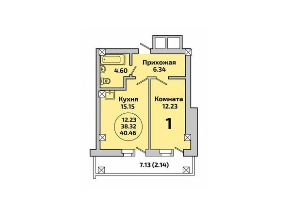 Планировки Жилой комплекс РОДНИКИ, дом 451 - Планировка однокомнатной квартиры 40,46 кв.м