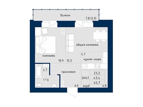 2-комнатная 45.7 кв.м