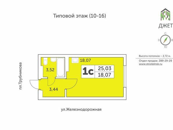 Планировки Жилой комплекс ДЖЕТ 2 - Апартаменты 25,03 кв.м