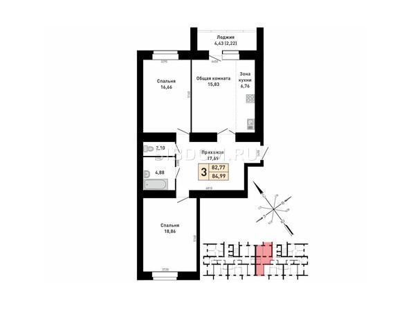 3-комнатная 84,99 кв.м