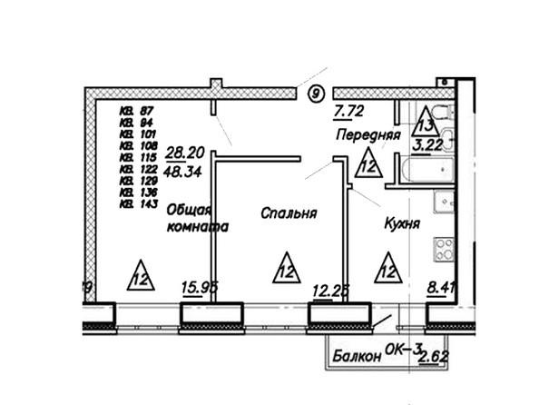 2-комнатная 48.34 кв.м