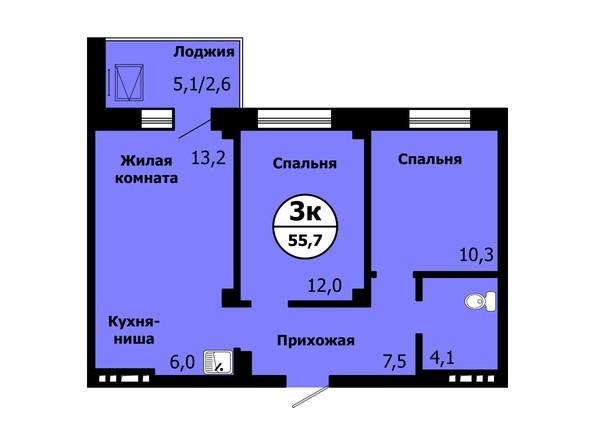 Планировка 3-комн 55,4 - 55,7 м²