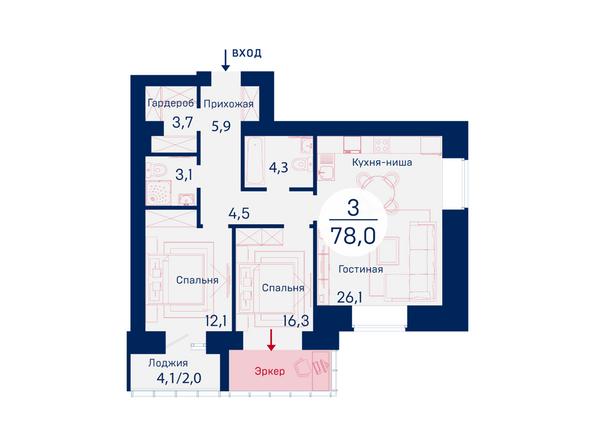 Планировки Микрорайон SCANDIS (Скандис), дом 2 - Планировка трехкомнатной квартиры 78 кв.м