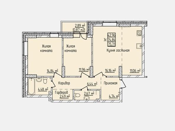 Планировки Жилой комплекс ПРОСВЕЩЕНИЕ - Планировка трехкомнатной квартиры 75,71 кв.м