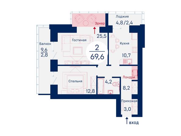 Планировки Микрорайон SCANDIS (Скандис), дом 1 - Планировка двухкомнатной квартиры 69,6 кв.м
