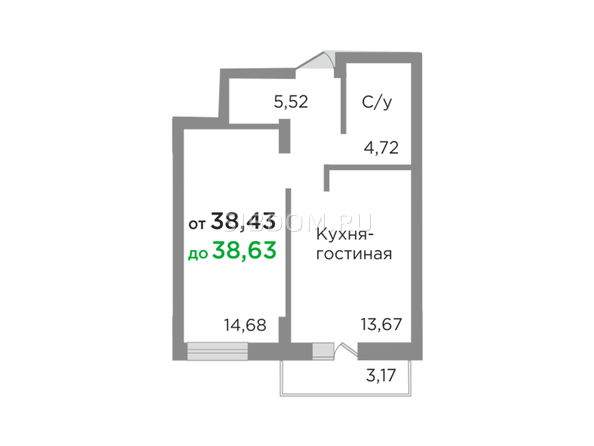 Планировка 1-комн 38,43 м²