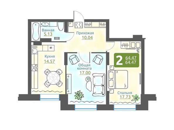 Планировка 2-комн 64,47 м²