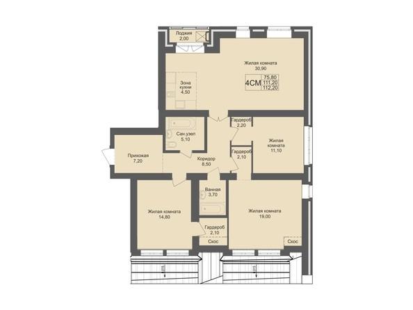 Планировка 4-комн 111,2 м²