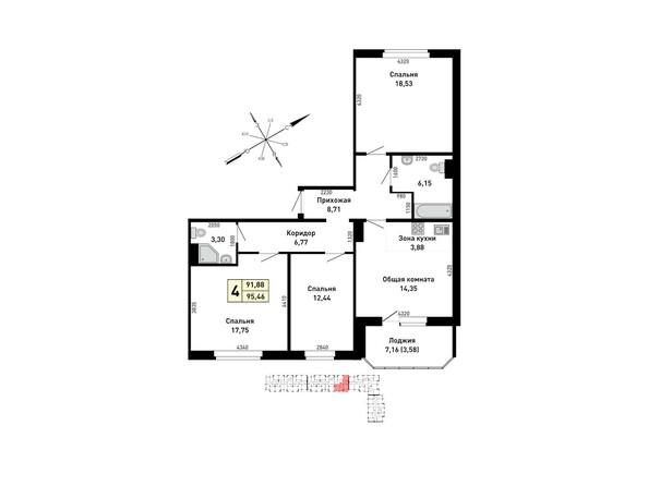 4-комнатная 95,46 кв.м