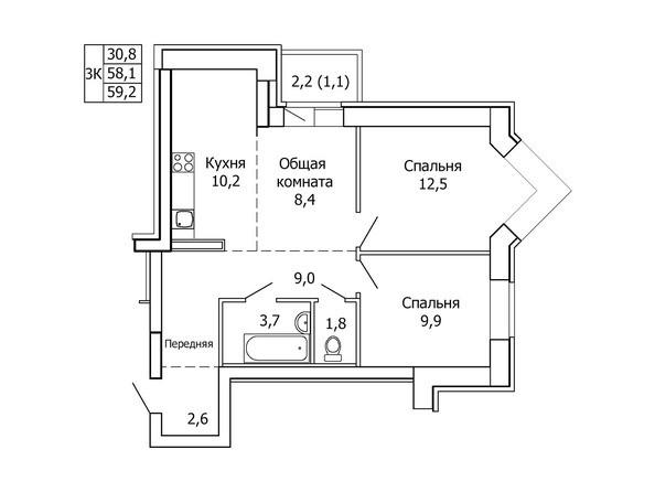 Планировки Жилой комплекс ПОЛЯРНАЯ ЗВЕЗДА - 3-комнатная 59,2 кв.м