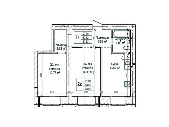 Планировки Жилой комплекс ГРИНАРТ, дом 5 - Планировка двухкомнатной квартиры 53,52 кв.м.