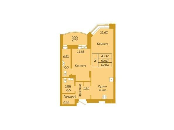 2-комнатная 62,84 кв.м