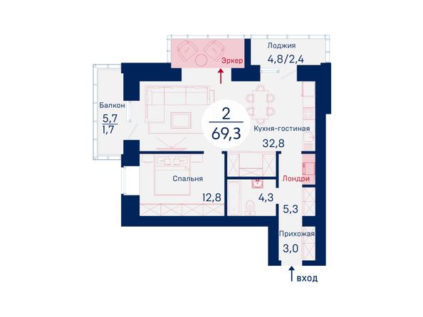 Планировки Микрорайон SCANDIS (Скандис), дом 2 - Планировка двухкомнатной квартиры 69,3 кв.м