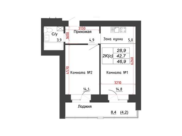 Планировки Жилой комплекс КРЫЛЬЯ, дом 12 - 2-комнатная 46,9 кв.м