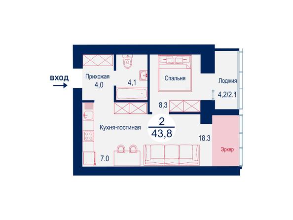 Планировки Жилой комплекс SCANDIS (Скандис), дом 11 - Планировка двухкомнатной квартиры 43,8 кв.м