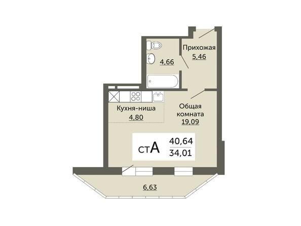 Планировки Жилой комплекс ДОМ НА НЕМИРОВИЧА, б/с 1 - Планировка однокомнатной квартиры 34,01 кв.м