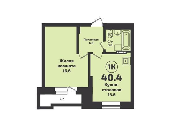 Планировка 1-комн 40,4, 40,5 м²