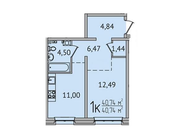 1-комнатная 40,74 кв.м