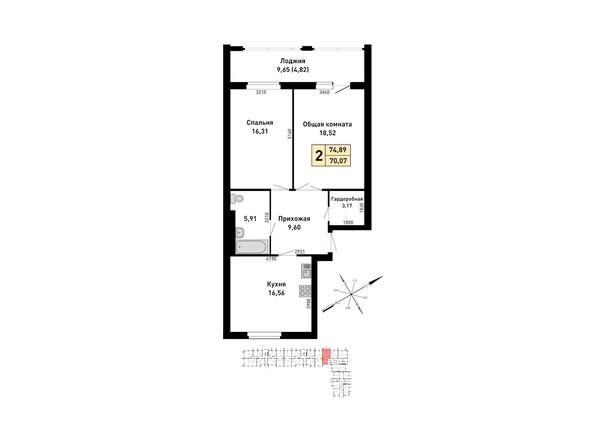 Планировки Жилой комплекс ДРУЖНЫЙ-3, дом 15 - 2-комнатная 74,89 кв.м