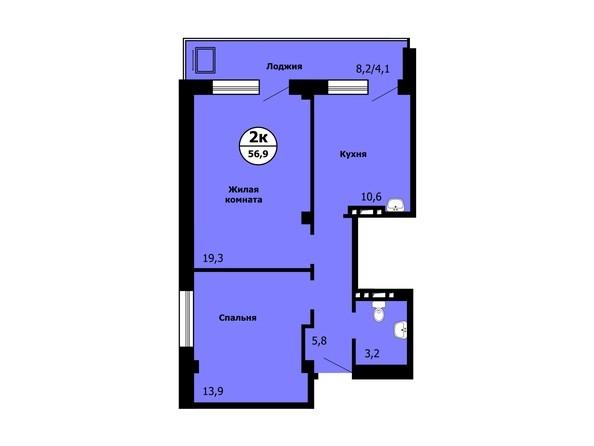 Планировка 2-комн 56,8 - 57,2 м²