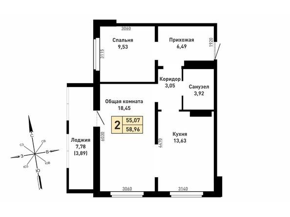 2-комнатная 55.07; 58.96 кв.м