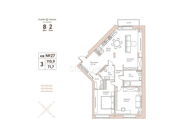 Планировки Жилой комплекс Эко-квартал Flora&Fauna (Флора и Фауна), блок В - 3-комнатная 110,9 кв.м