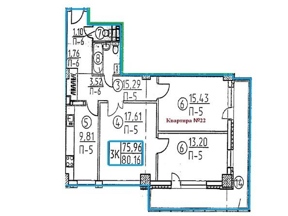 Планировки Жилой комплекс Овражный, дом 2 - Планировка трёхкомнатной квартиры 80,16 кв.м